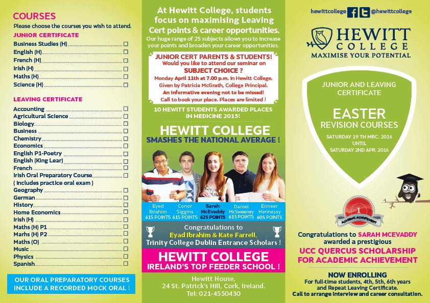 Hewitt-College-Leaflets-easter-front